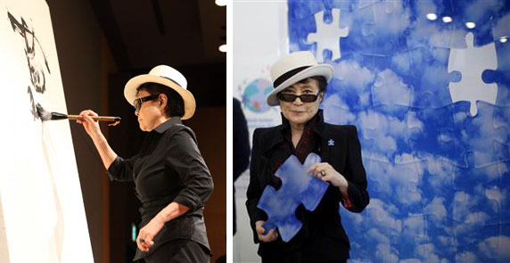 In addition to music and performance art, Yoko Ono is a gifted visual artist and painter.