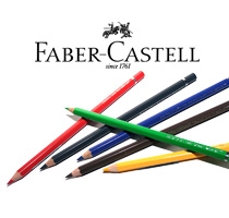 Faber-Castell Albrecht Watercolor Pencils