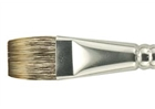 Silver Brush Monza -