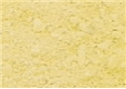 Sennelier Artist Dry Pigment - Nickel Yellow