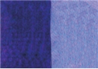 Maimeri Puro Oil Color - Cobalt Violet Deep