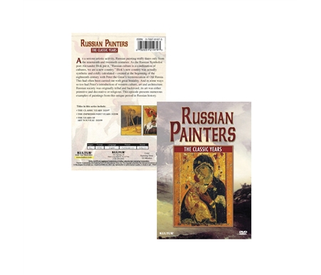 Russian Painters: The Classic Years DVD