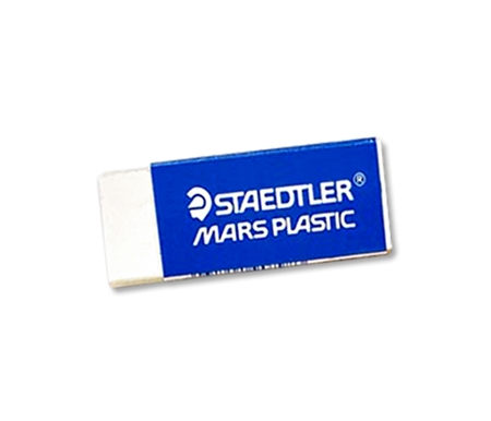 White vinyl eraser that won\'t damage your paper.