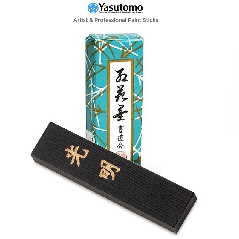 Yasutomo Sumi Ink Sticks - Artist & Professional