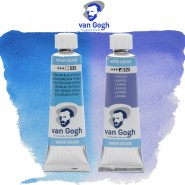 Van Gogh Watercolors