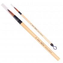 Creative Mark Ta-Da 2 In 1 Sumi Brush