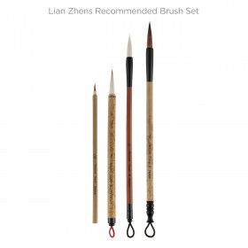 Lian Zhens Recommended Brush Set