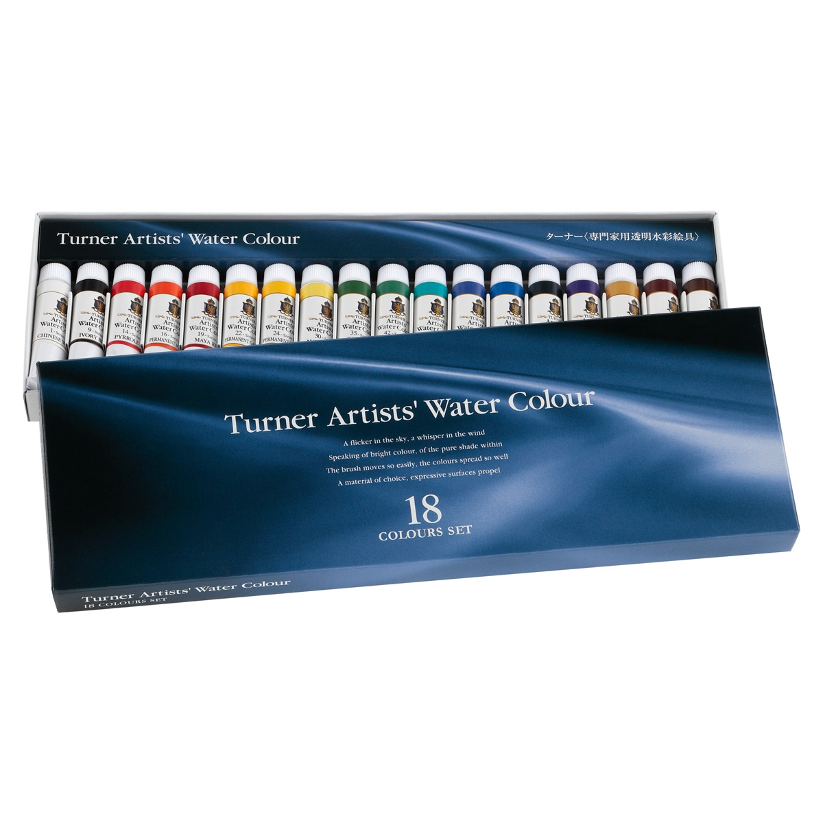 Turner Concentrated Professional Artists' Watercolor Set of 18