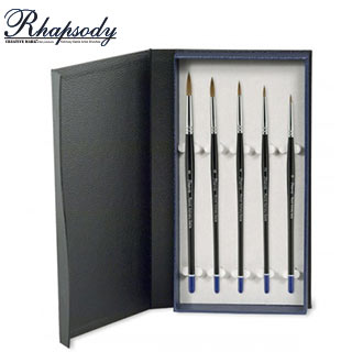 Kolinsky Sable Watercolor Brush Deluxe Set of 5