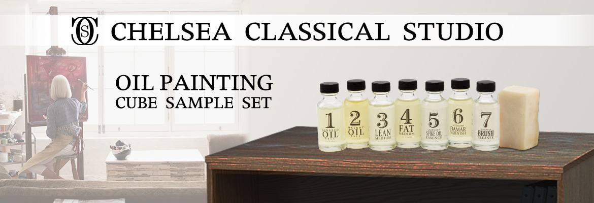 Chelsea Classical Studio Oil Painting Cube Sample Set